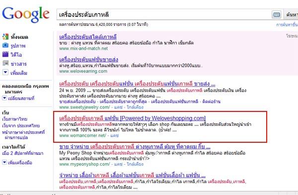 http://www.thaiseopro.com/img/womancorner.jpg