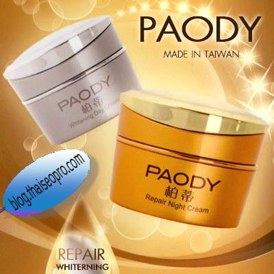 http://www.thaiseopro.com/imgweb/paody-cream.jpg